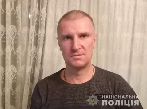 Поліцейські розшукують 46-річного лучанина