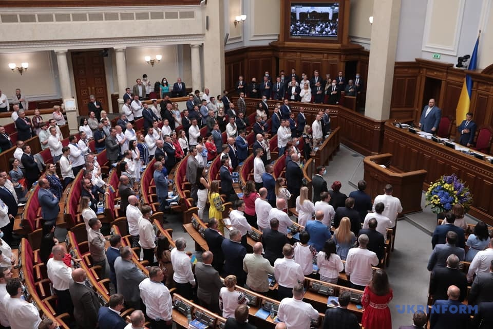 ВР ухвалила в першому читанні законопроект про великий Державний Герб