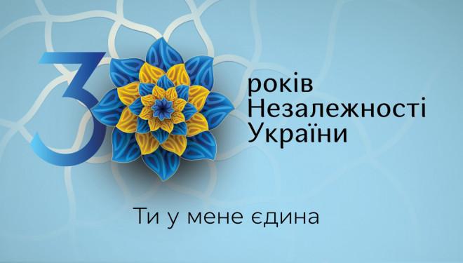 На Волині запланували понад сотню заходів у рамках відзначення 30-річчя Незалежності України