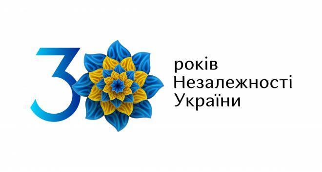 Заходи, що відбудуться на Волині до Дня незалежності України, відтепер – на спеціальній платформі