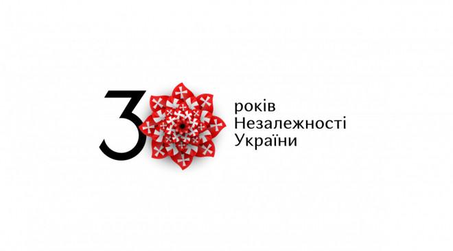 Волинь долучається до Всеукраїнського культурно-освітнього марафону «Наша незалежність»