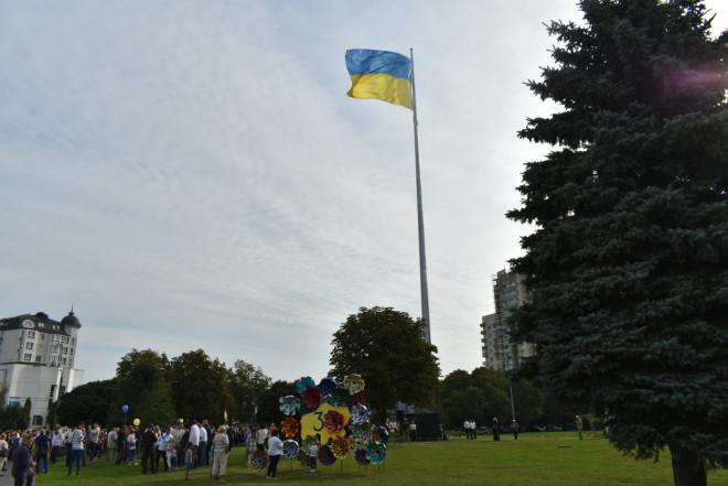 У Луцьку підняли найвищий Державний Прапор України в області