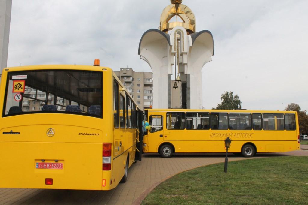 Школи на Волині отримали нові автобуси