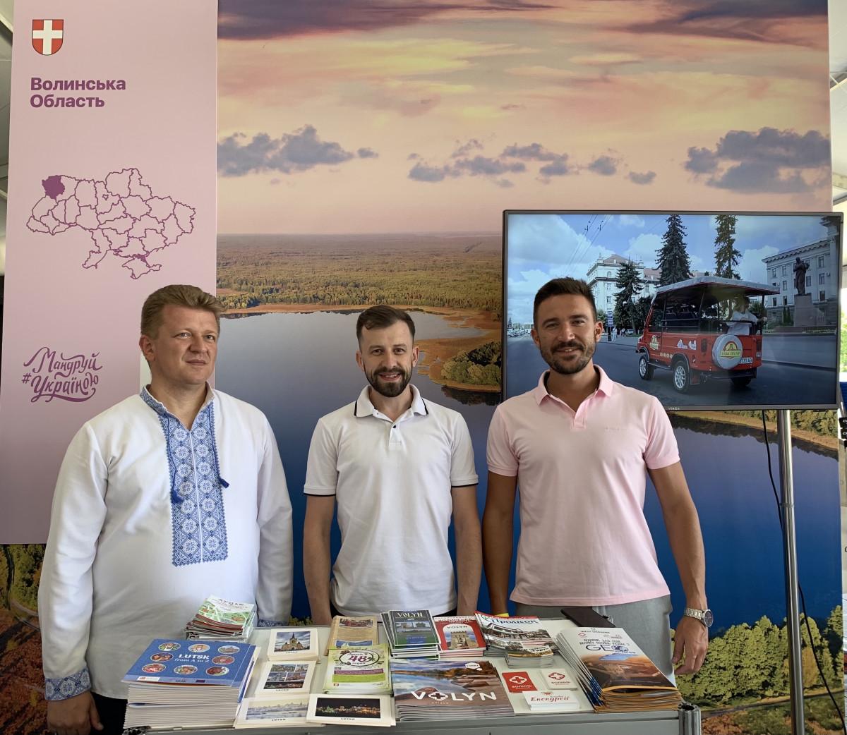 Волинь презентувала свій туристичний потенціал на фестивалі «Мандруй Україною»