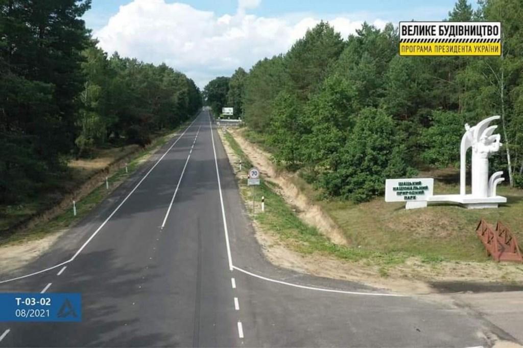 Представники влади проінспектували відновлені дороги до Шацьких озер