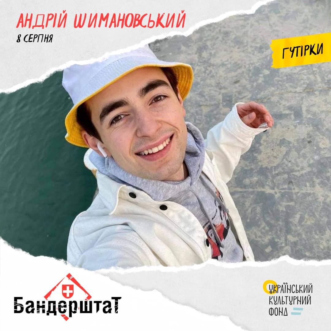 На «Бандерштат» приїде блогер, який популяризує українську мову у соцмережах