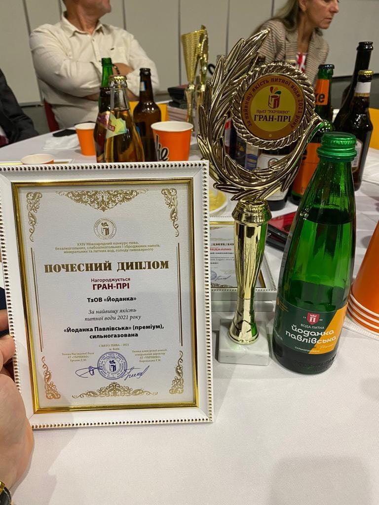 Вода та пиво з Волині отримали нагороди на міжнародному конкурсі