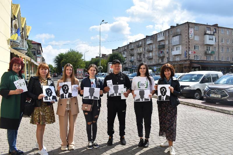 У Ковелі організували просвітницький захід до Міжнародного дня жертв насильницьких зникнень