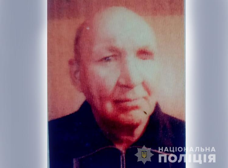 У Луцьку поліція розшукує зниклого пенсіонера