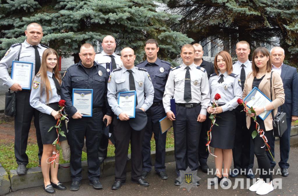 У Луцьку відзначили найкращих співробітників поліції Волині