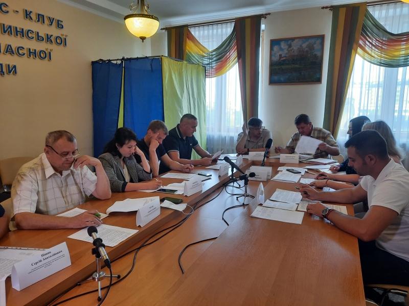 Волиньрада планує стати співзасновником Агенції регіонального розвитку