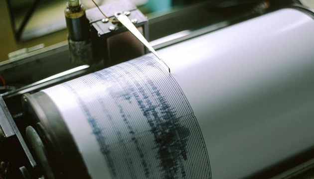 У Тихому океані стався землетрус магнітудою 7,1 – можливе цунамі