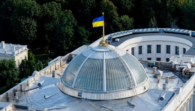 Рада проведе урочисте засідання в День Незалежності