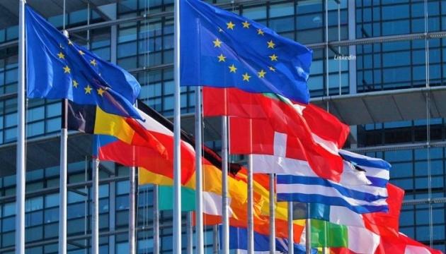Міністри ЄС проведуть екстрене засідання через ситуацію в Афганістані