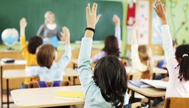 Навчальний рік почнеться 1 вересня, у МОЗ розповіли про можливі зміни