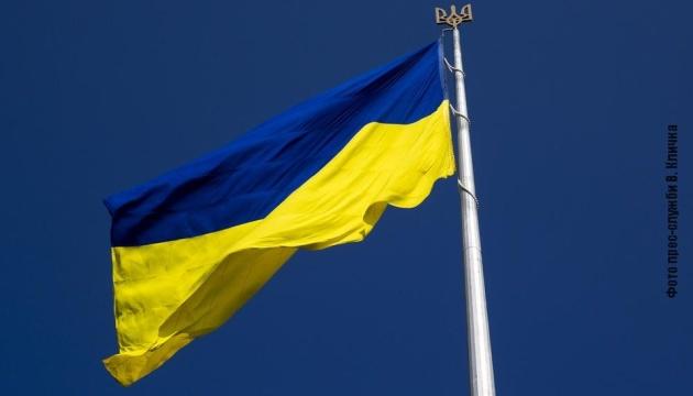 Над Києвом підняли найбільший прапор України