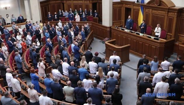 Рада закликає світ ухвалити резолюції на підтримку Кримської платформи