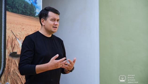 Разумков назвав напад на Порошенка із зеленкою ганебним