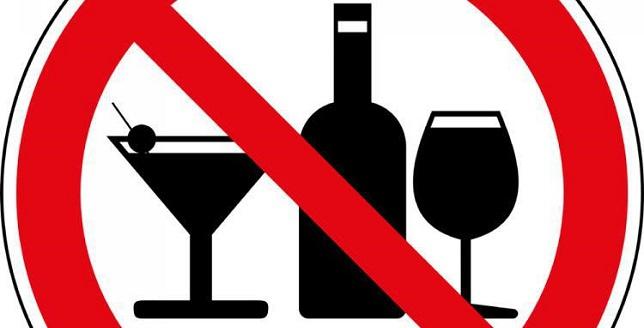 У Луцьку тимчасово не продаватимуть алкоголь