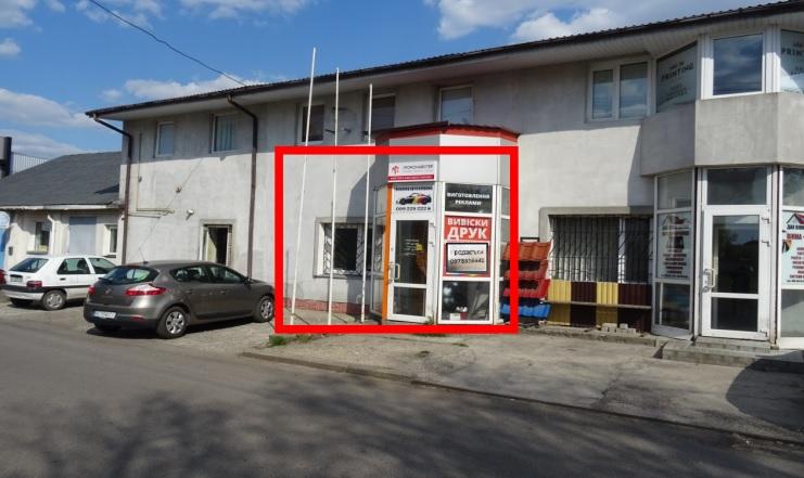 Офісні приміщення у центрі Луцька виставили на продаж через аукціон