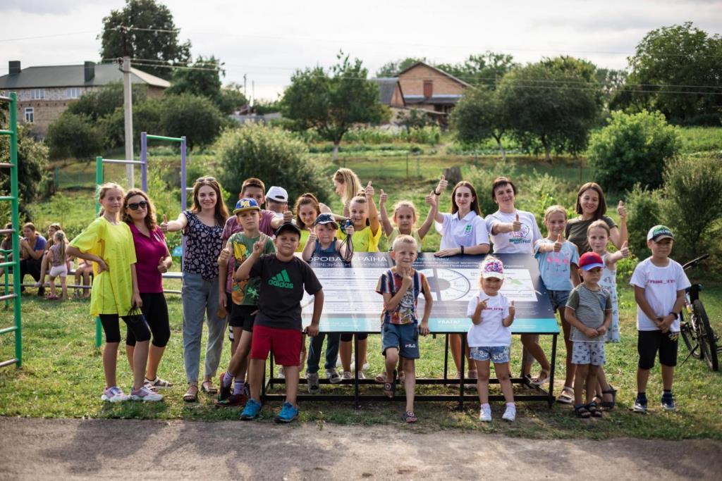 У громаді поблизу Луцька запрацював «Активний парк»