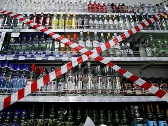 Сьогодні у Луцьку тимчасово не продаватимуть алкоголь