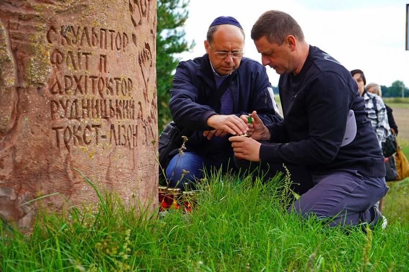 У Володимирі відбулося скорботне вшанування 79-ої річниці пам'яті жертв нацизму