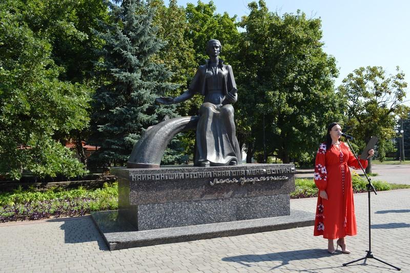 У Ковелі вшанували пам'ять Лесі Українки