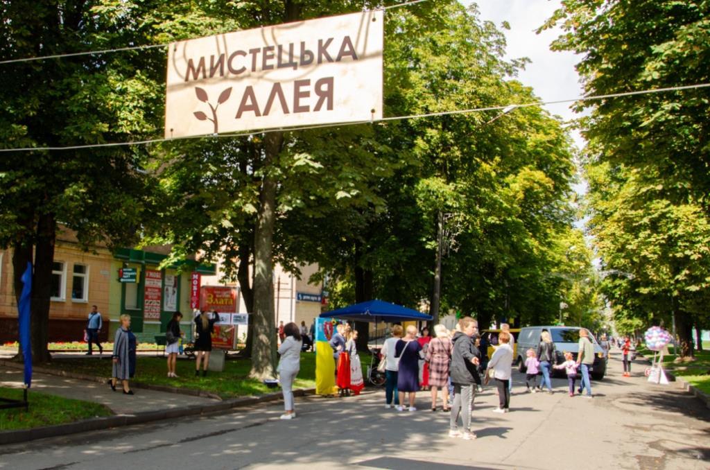 У Нововолинську організували «Мистецьку алею»