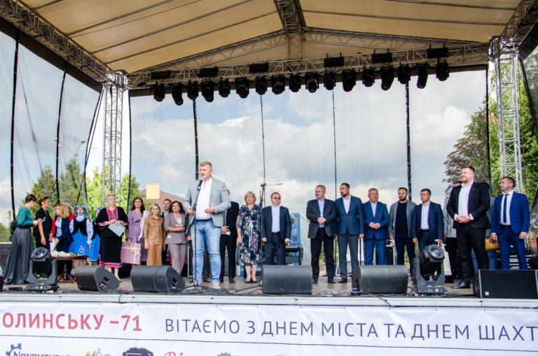 У Нововолинську відзначили День міста та День шахтаря
