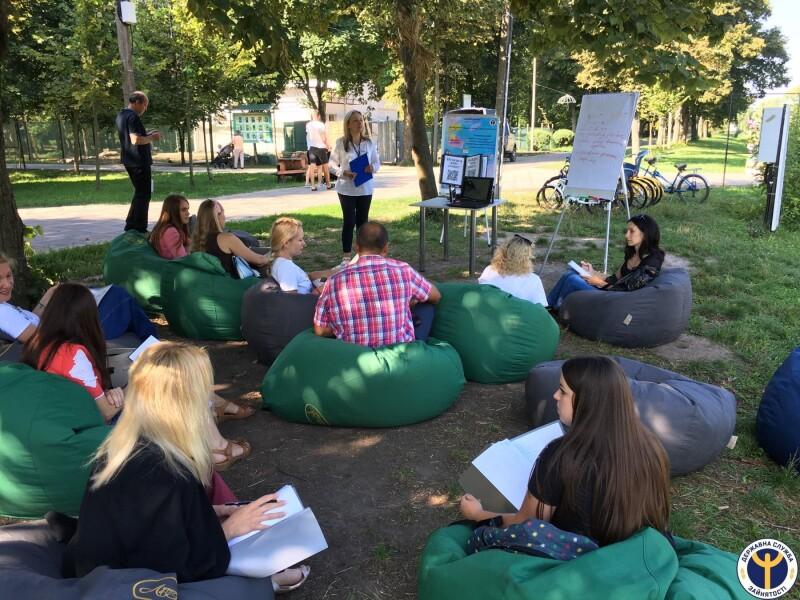 У Луцьку відбулися «Серпневі зустрічі у форматі «open-air»