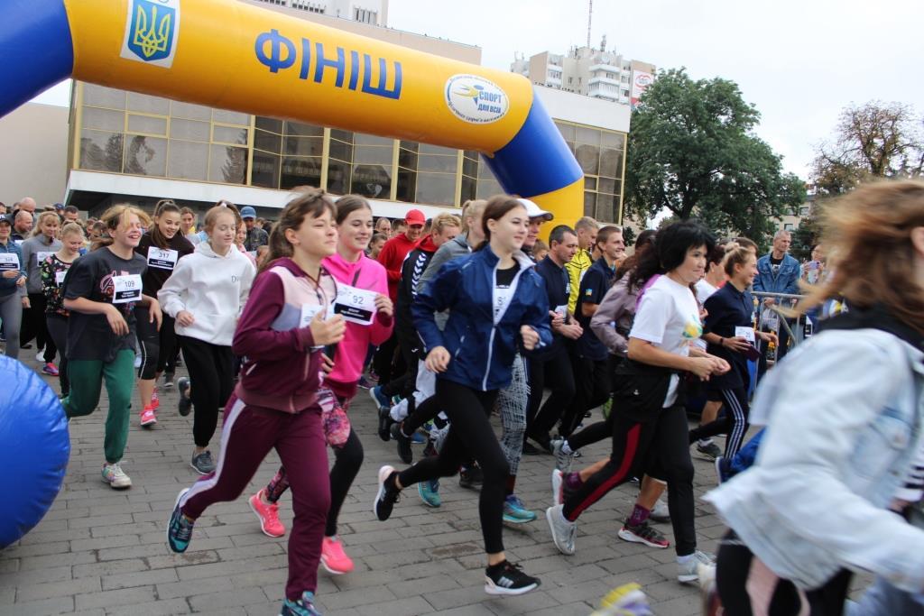 У Луцьку організували патріотичний легкоатлетичний забіг