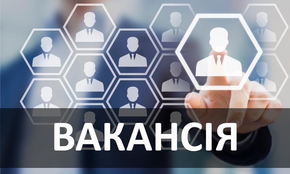У Нововолинську оголосили конкурс на посаду у ЦНАПі