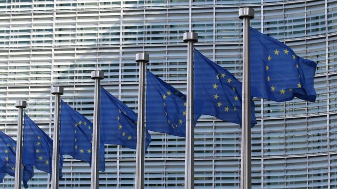 ЄС викреслив кілька країн з переліку дозволених для в'їзду у пандемію