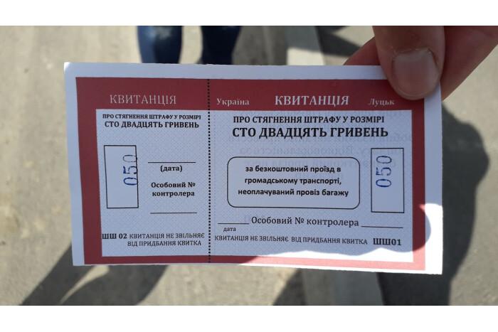У громадському транспорті Луцька знову ловили «безбілетників»