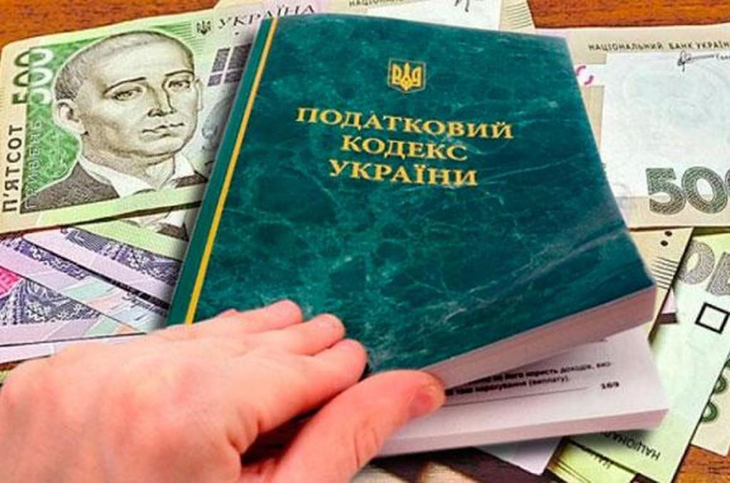 Внесок платників податків Волині до бюджету перевищив сім мільярдів гривень