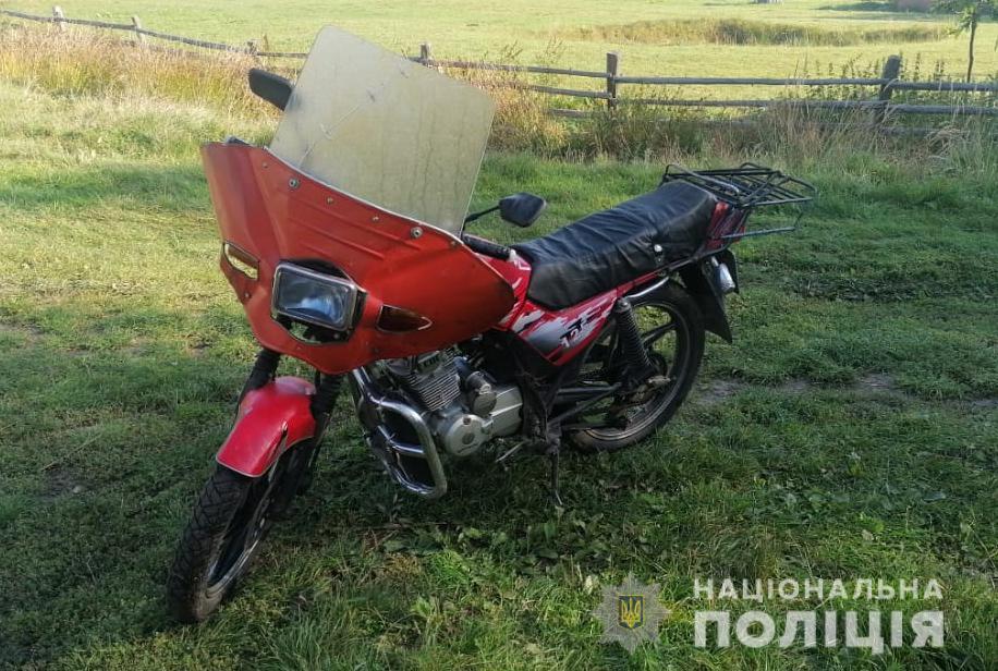 Ківерцівські поліцейські оперативно встановили викрадача мотоцикла
