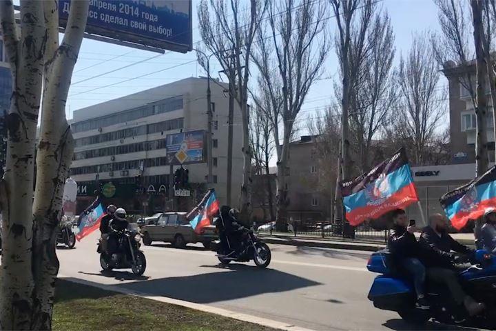 Українським документалістам вдалося зняти окупований Донецьк