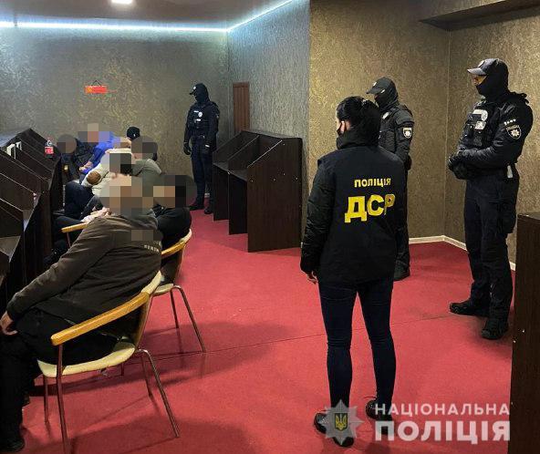 Правоохоронці викрили ще один підпільний гральний заклад у Луцьку