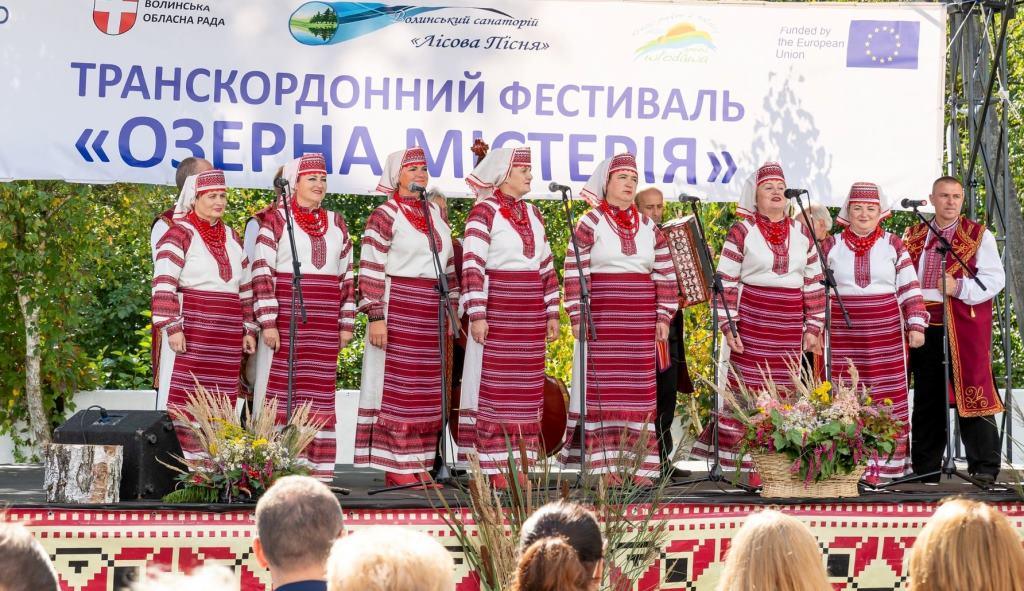 На озері Пісочне організували фестиваль «Срібний берег»
