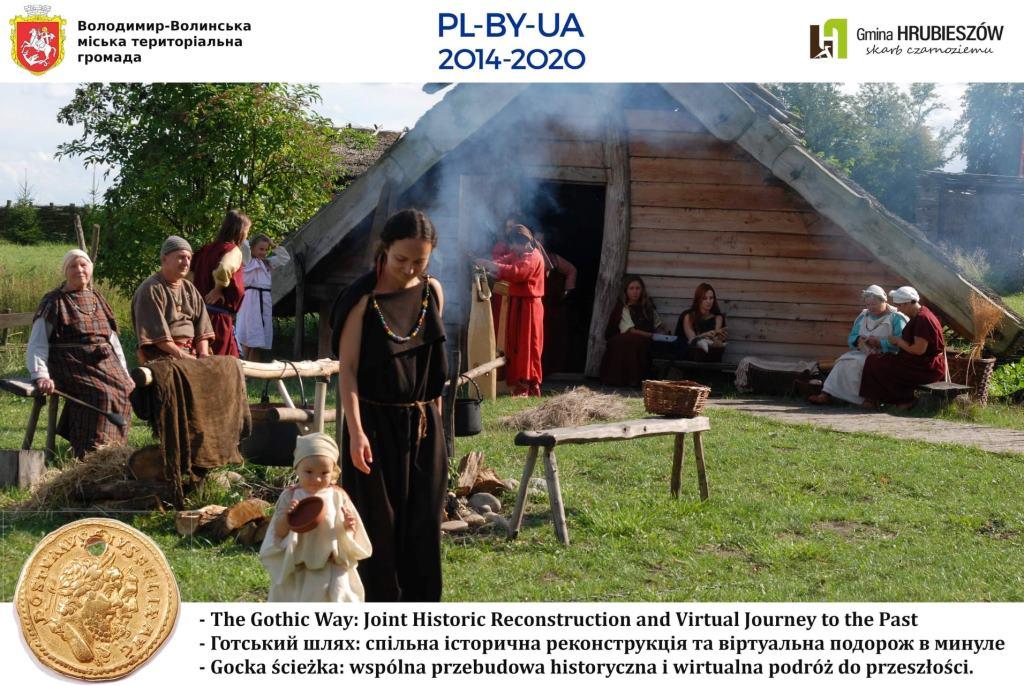 На Волині відбудеться конференція, присвячена історії готів