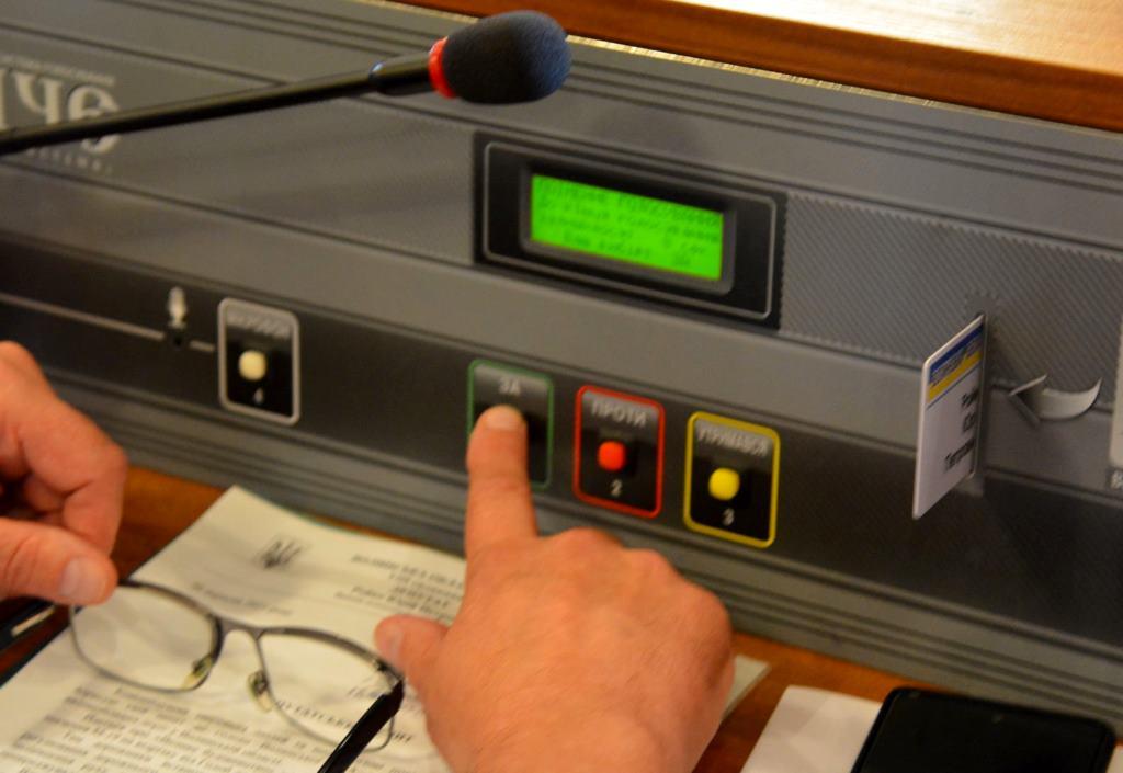 Волинським обласним медзакладам списали застаріле обладнання