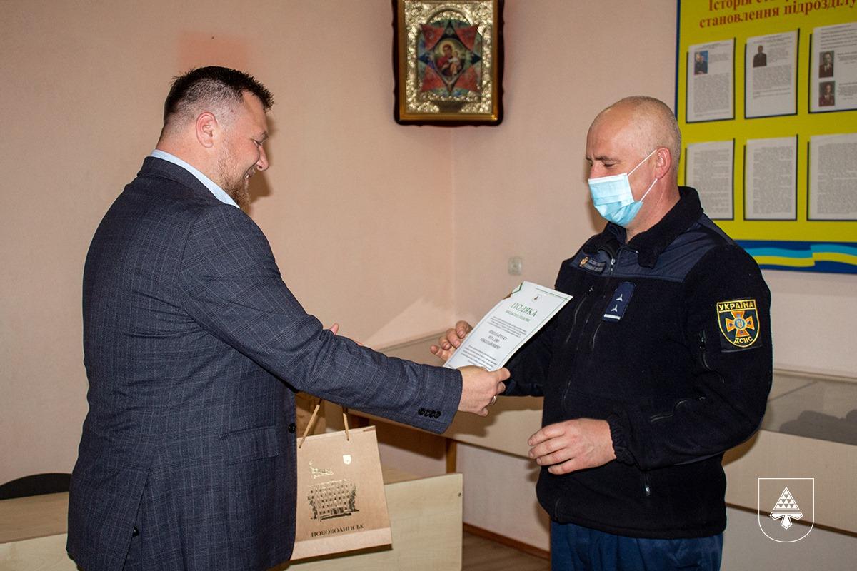 У Нововолинську привітали рятувальників з професійним святом