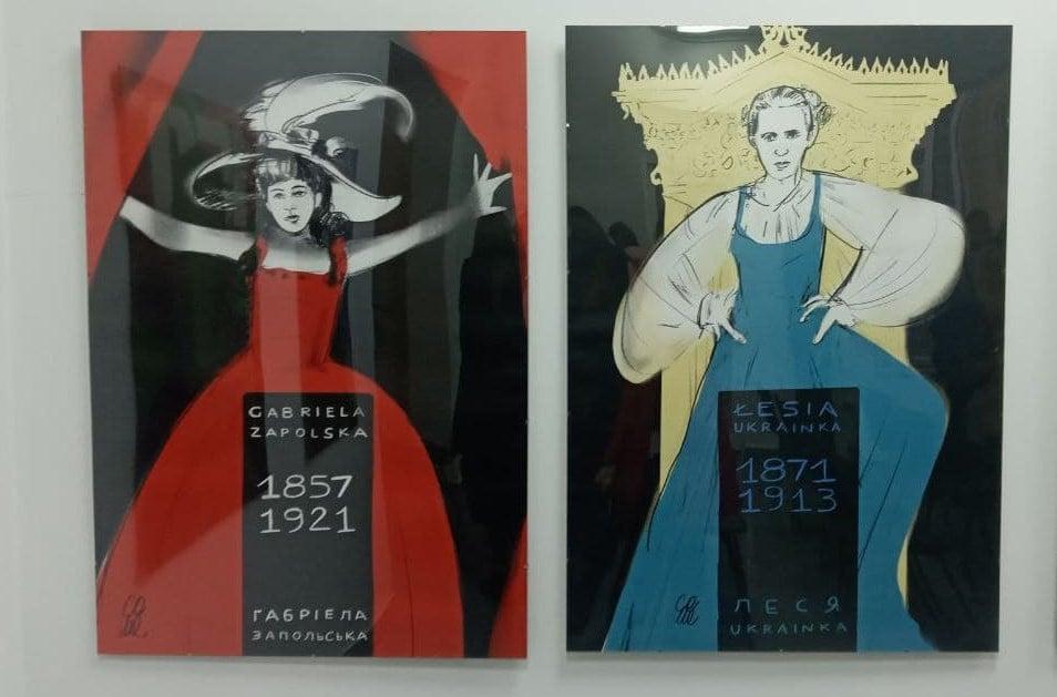 У Луцьку презентували вернісаж плакатів «Паралельні біографії: Габріела Запольська – Леся Українка»
