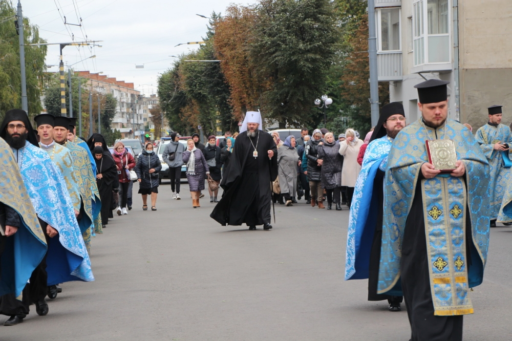 У Луцьку вшанували Холмську святиню