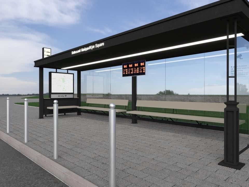 У Луцьку змінили назву зупинки громадського транспорту
