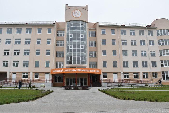 У Волинському перинатальному центрі перевірятимуть випадок корупції