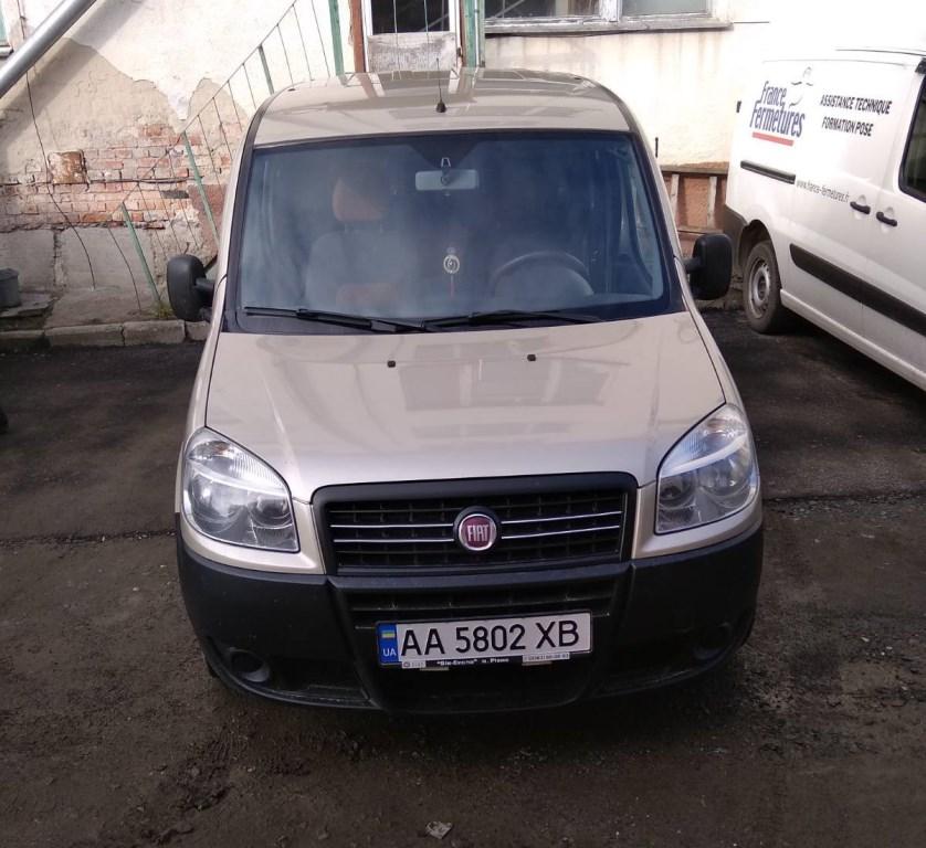 Держпідприємство у Луцьку продає з аукціону авто Fiat Doblo