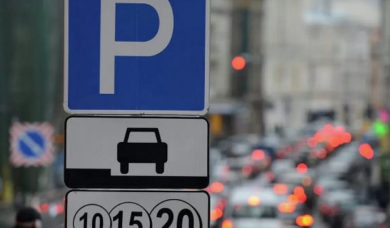 На вулиці Богдана Хмельницького у Луцьку створять платний майданчик для паркування