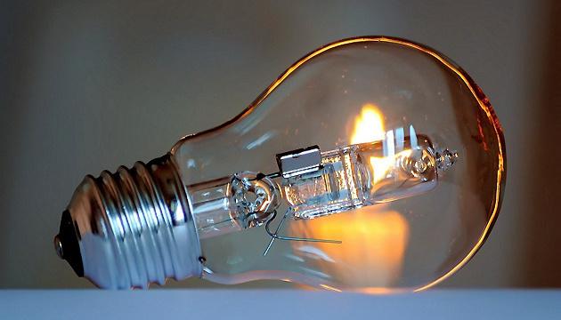 У Британії припинили роботу кілька постачальників газу та електроенергії